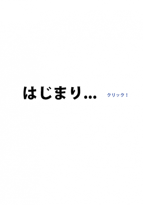 comic_start